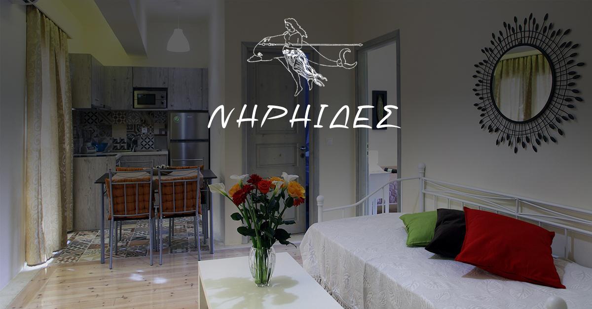 Niriides Apartments in Lefkada